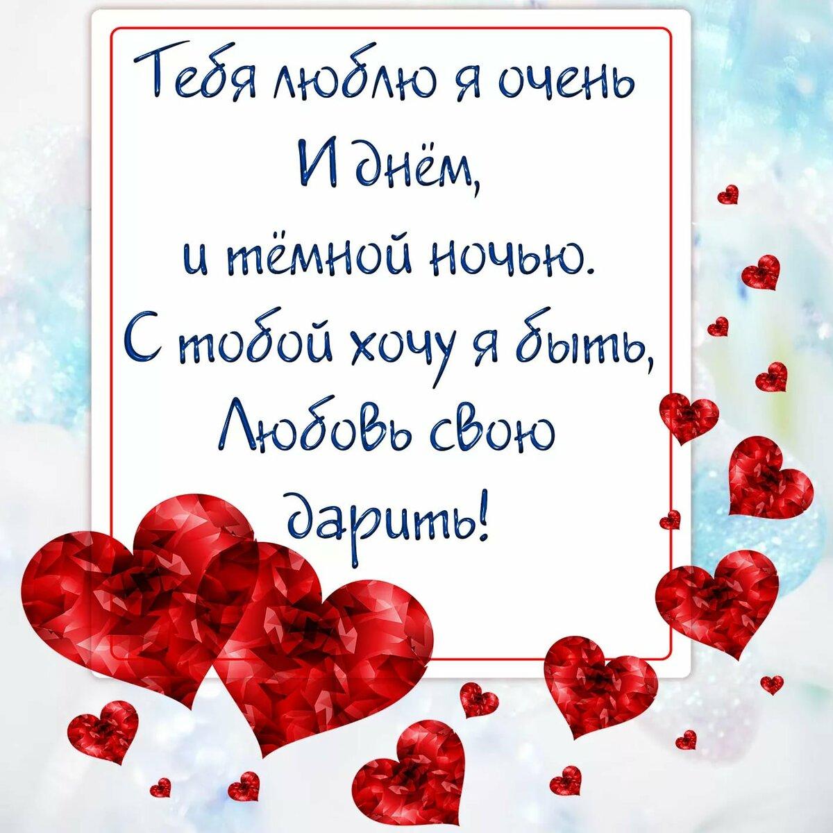 стихи на имя маша признание в любви