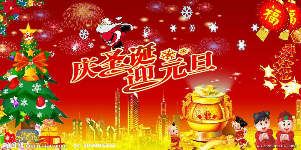 может новогоднее поздравление от китайцев кончине