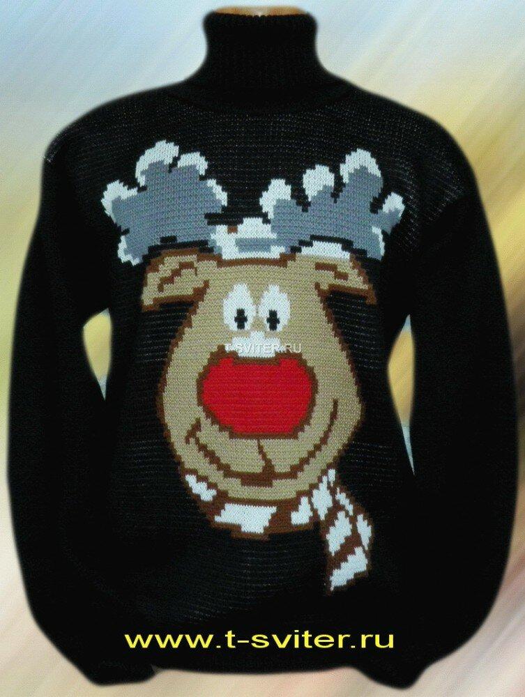 молодой, симпатичный смешные картинки на свитер спицами снимки печатались прочном
