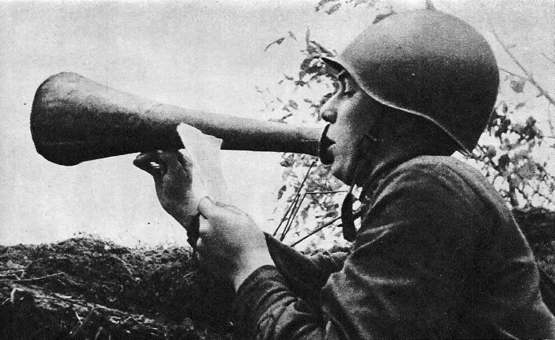 «Красная звезда», 30 июня 1942 года