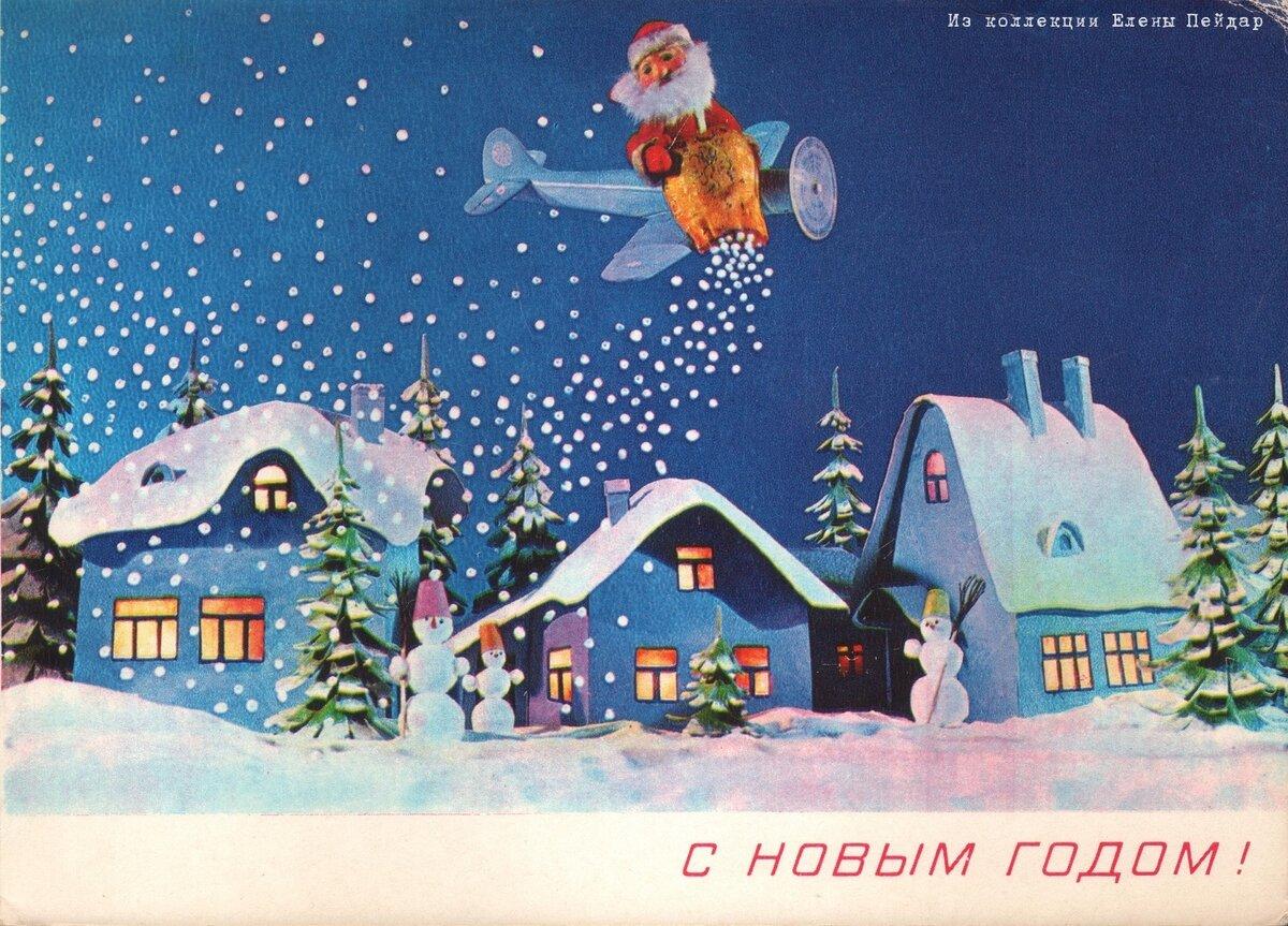 рабочем новогодние открытки художника поклад быстро безопасно без