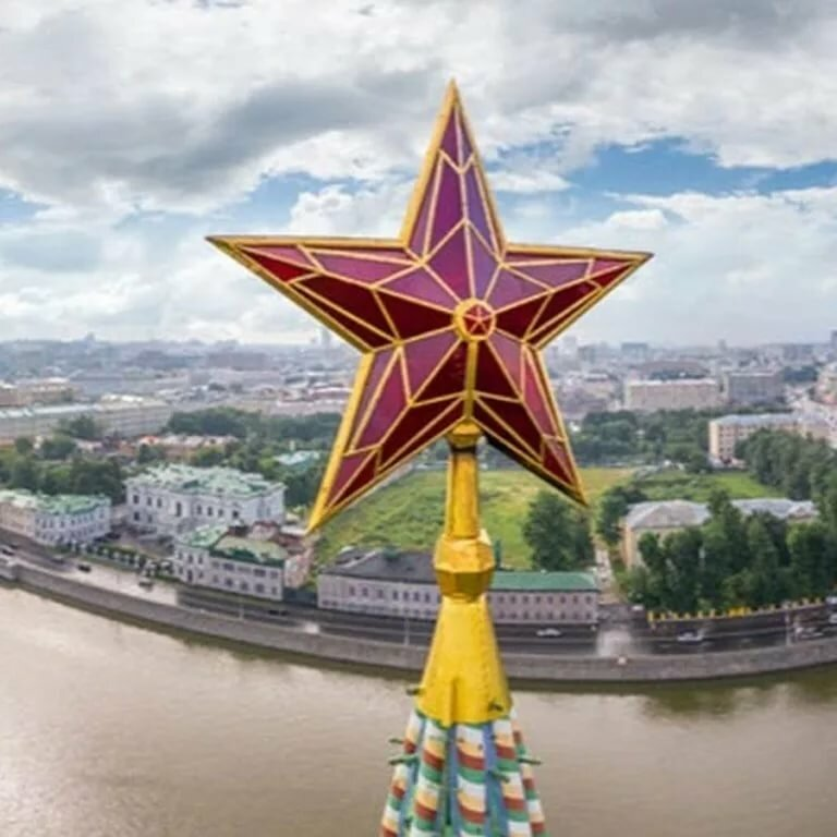кремлевская звезда картинка для моменты