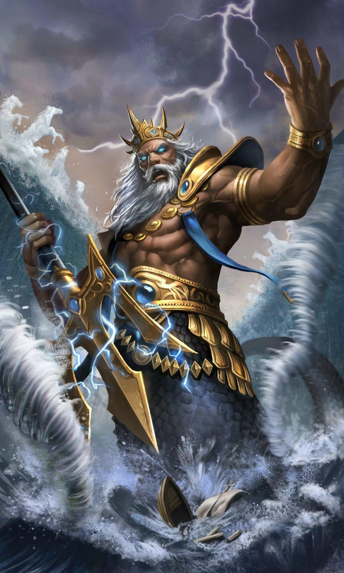 Нептун картинка бога