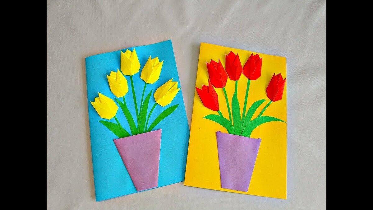 Детская открытка своими руками цветы на 8 марта