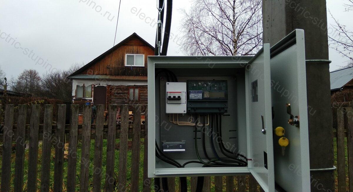 Подключение 15 кВт МОЭСК в Ступинском районе своими руками