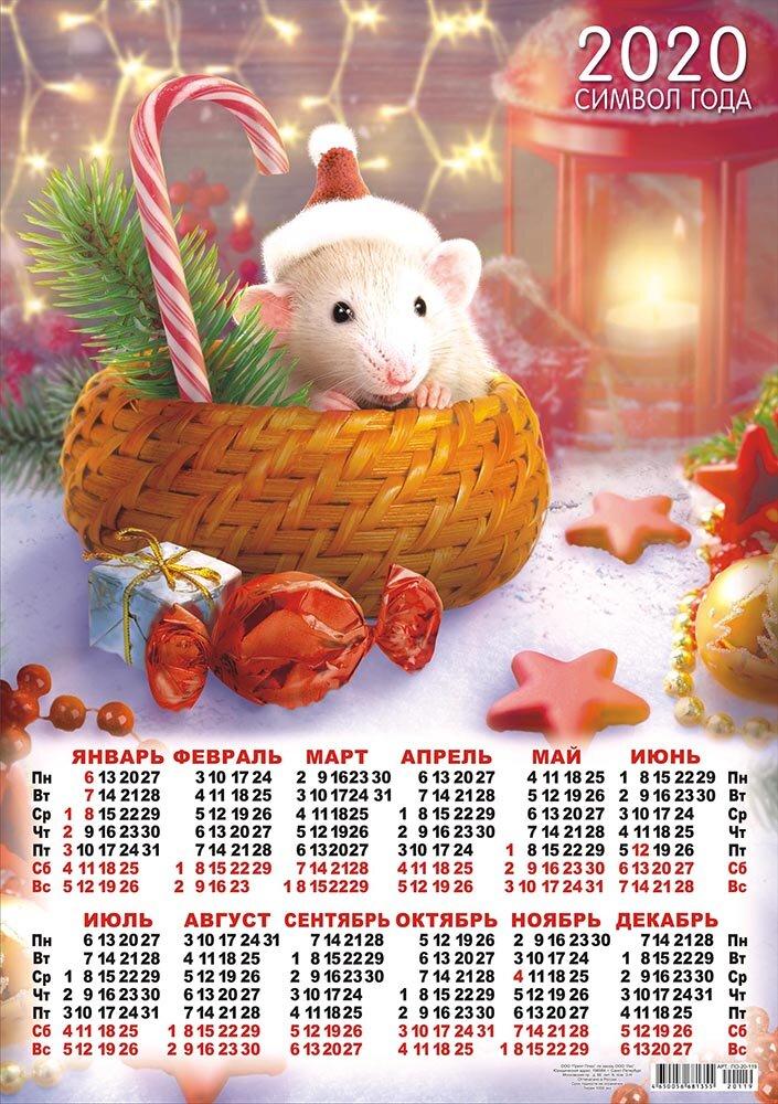 Календарь года фото