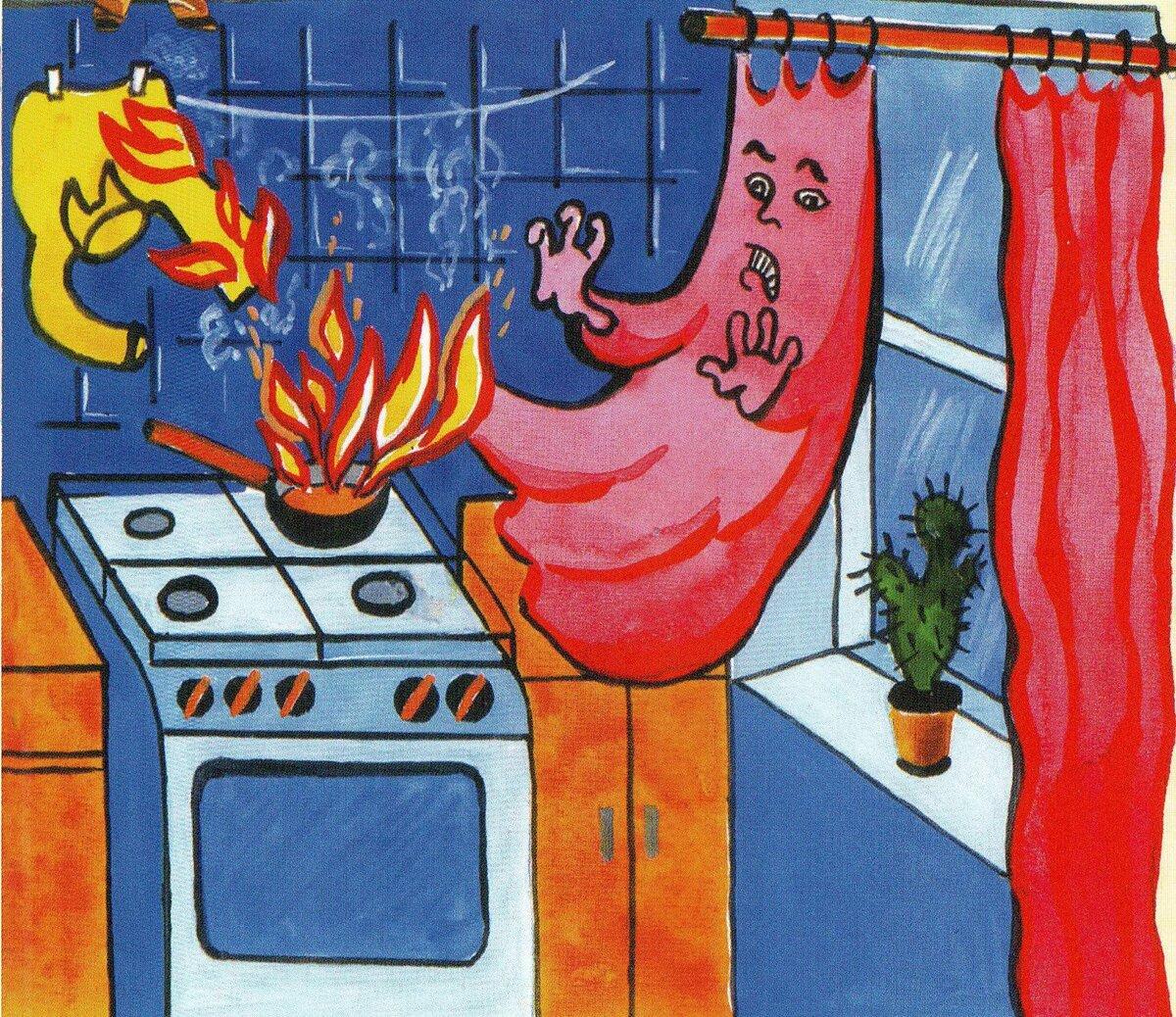 Картинки по пожарной безопасности в картинках для детей