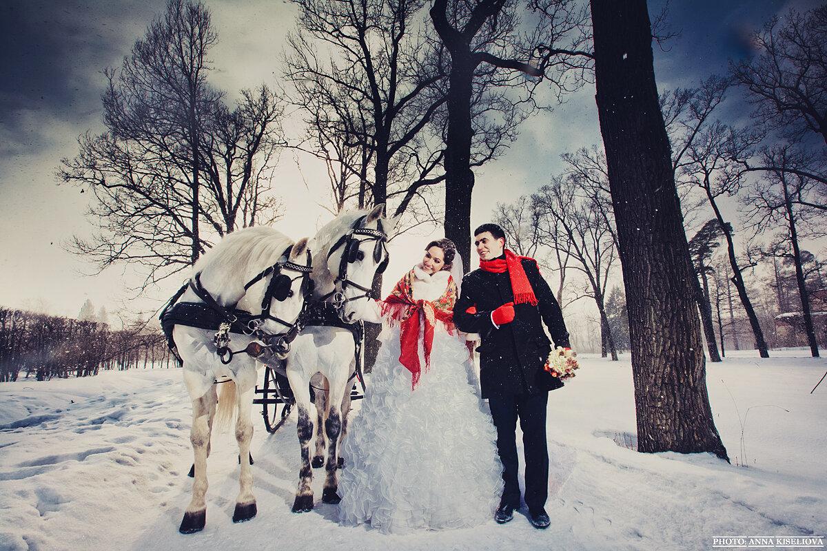 картинка тройка свадьба посёлки