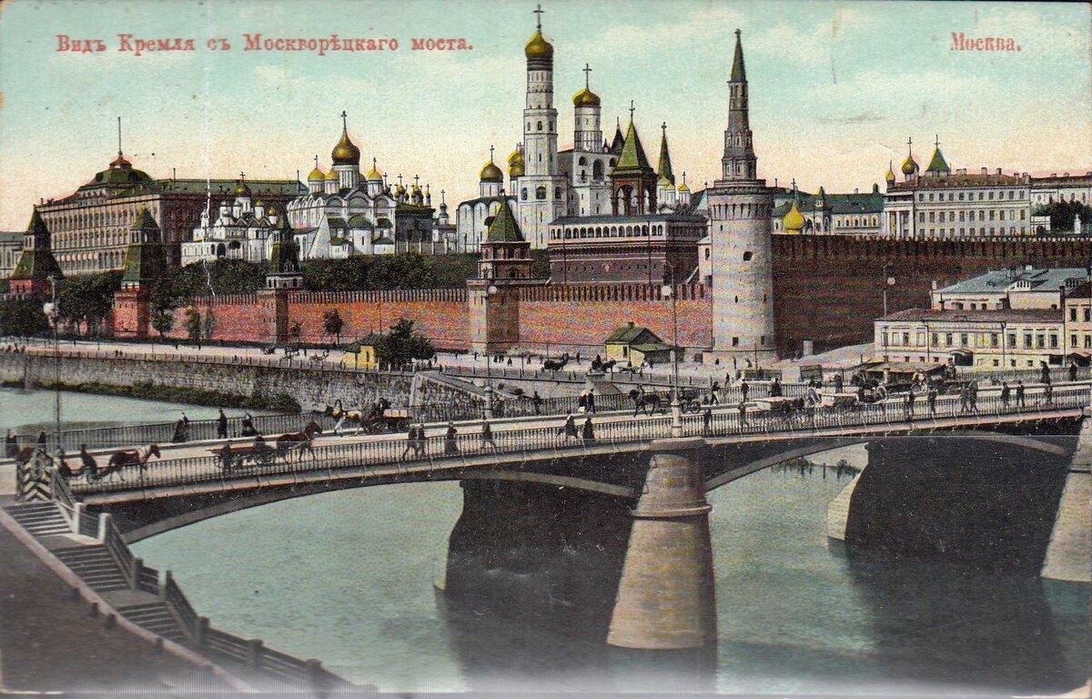 Открытки с видом кремля 19 века