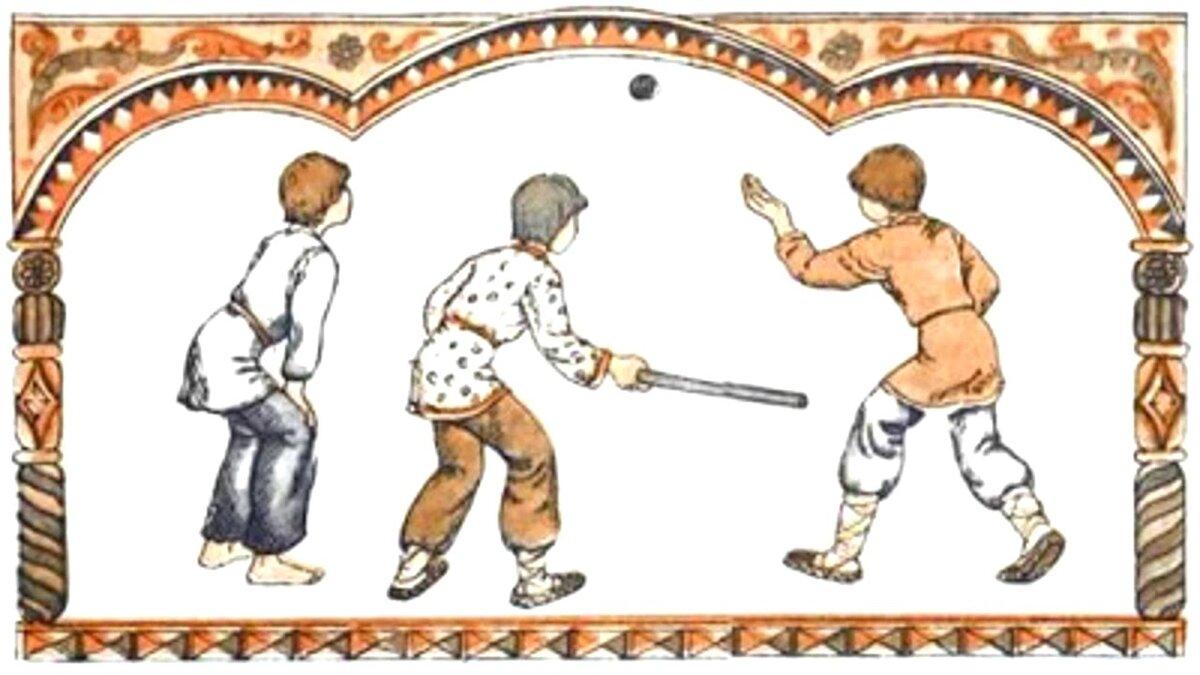 например, русские народные игры картинки фоны получил макрокольца