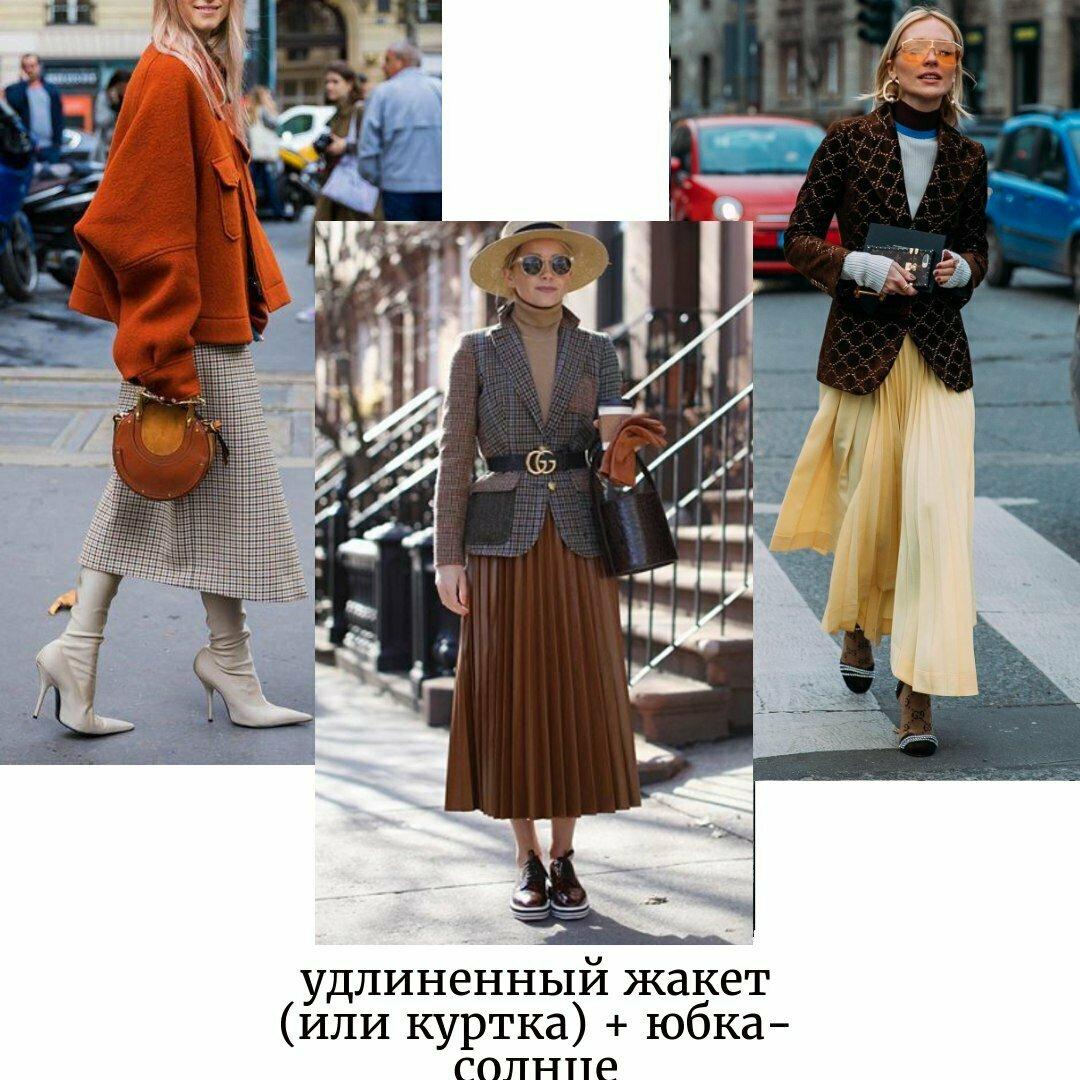Советы стилистов в картинках