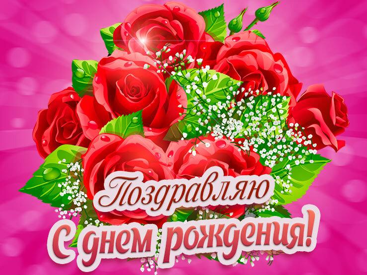 Поздравить с днем рождения невестку прикольные