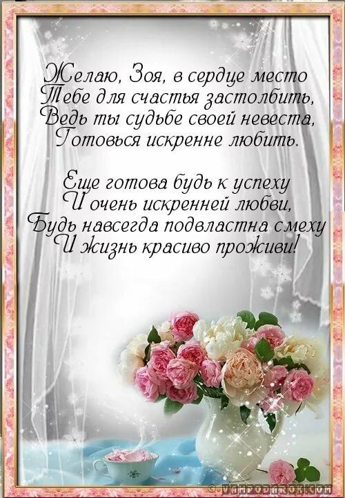 Красивые стихи с поздравлениями 23 февраля природе встречаются