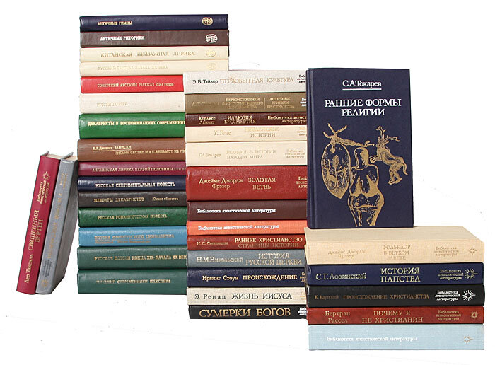 Библиография серии «Библиотека атеистической литературы» со ссылками на скачивание