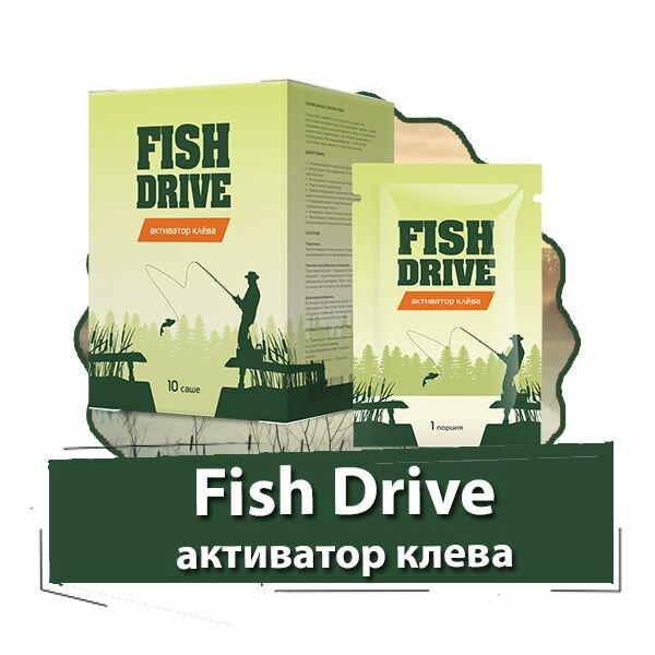 Fish Drive активатор клёва в Кургане