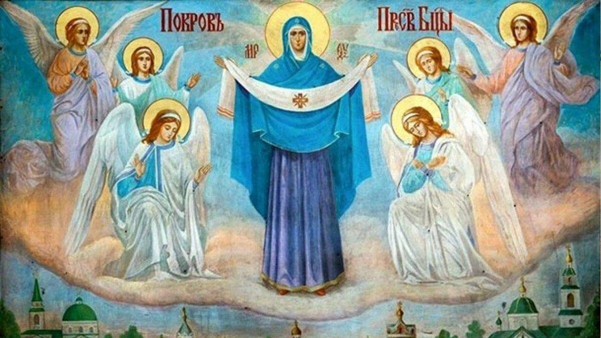 Покров Божией Матери над Русской землей