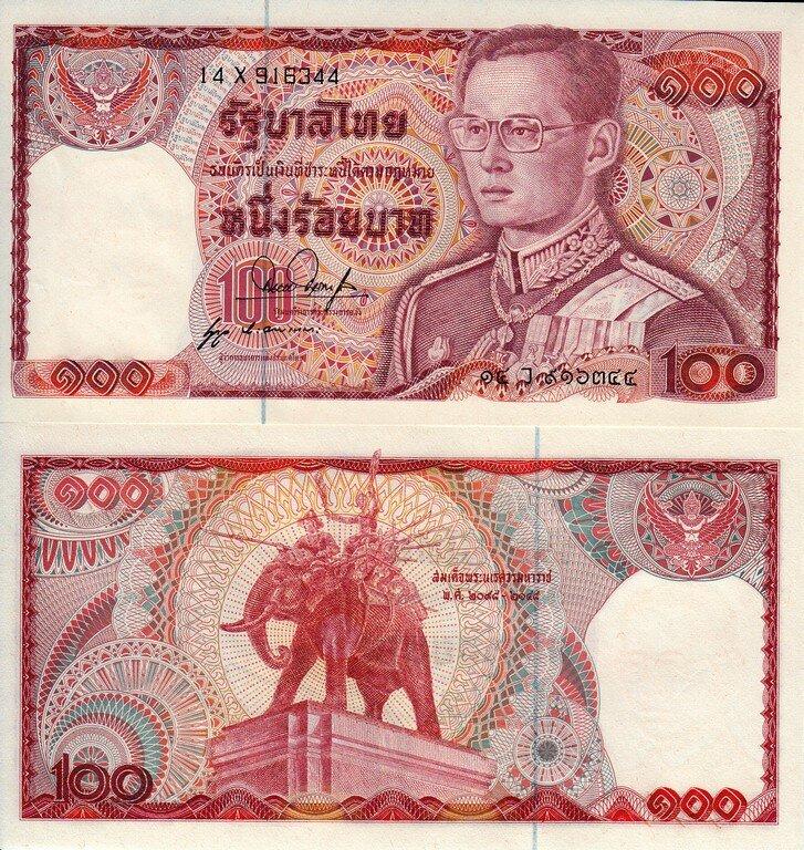 разные банкноты мира фото делом нужно подобрать