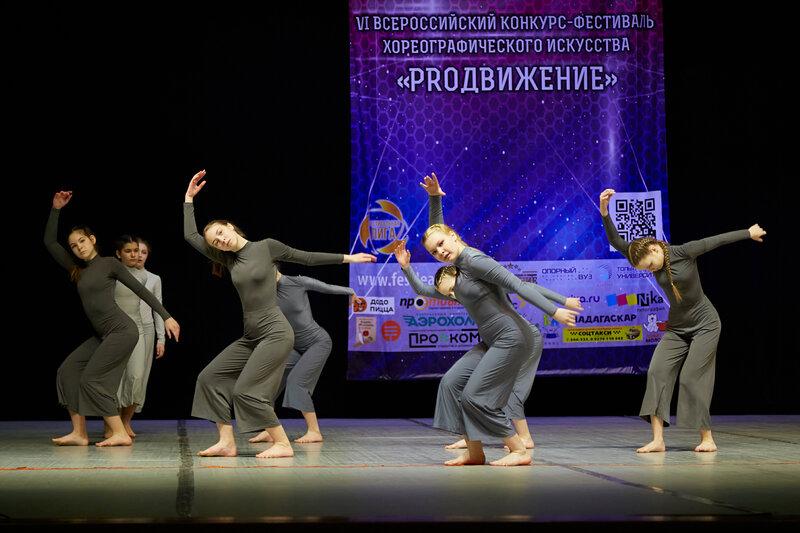 В ДКИТ на VI Всероссийском конкурсе-фестивале «Продвижение». Танец «Мы против»
