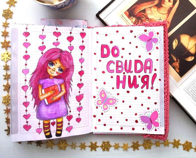 Идеи для личных дневников для девочек картинки