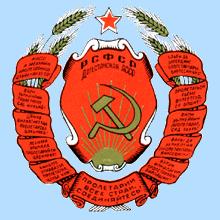 20 января 1921 года образована Республика Дагестан