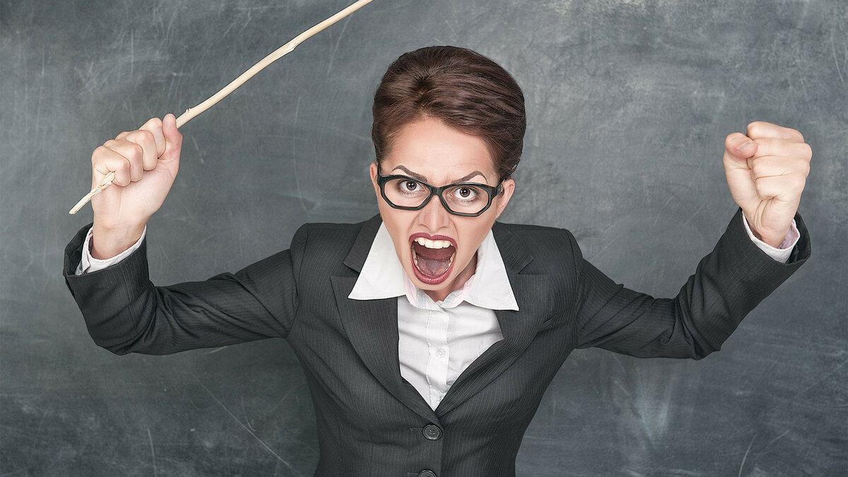 картинка злого учителя условие скользящая