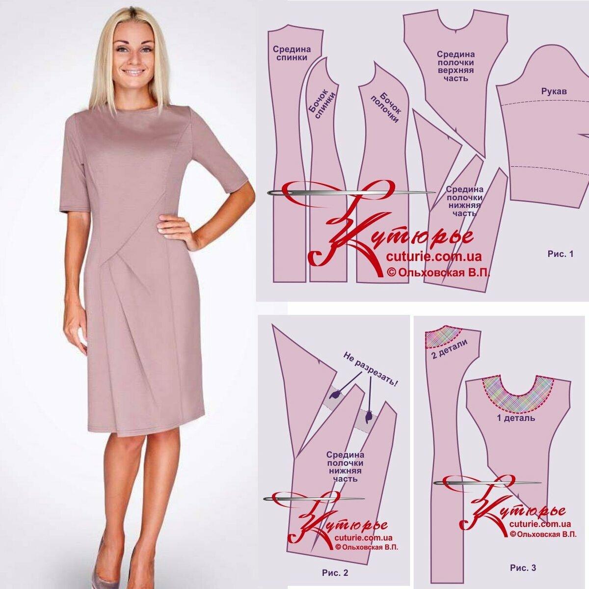 разных шитье платьев с картинками чревато