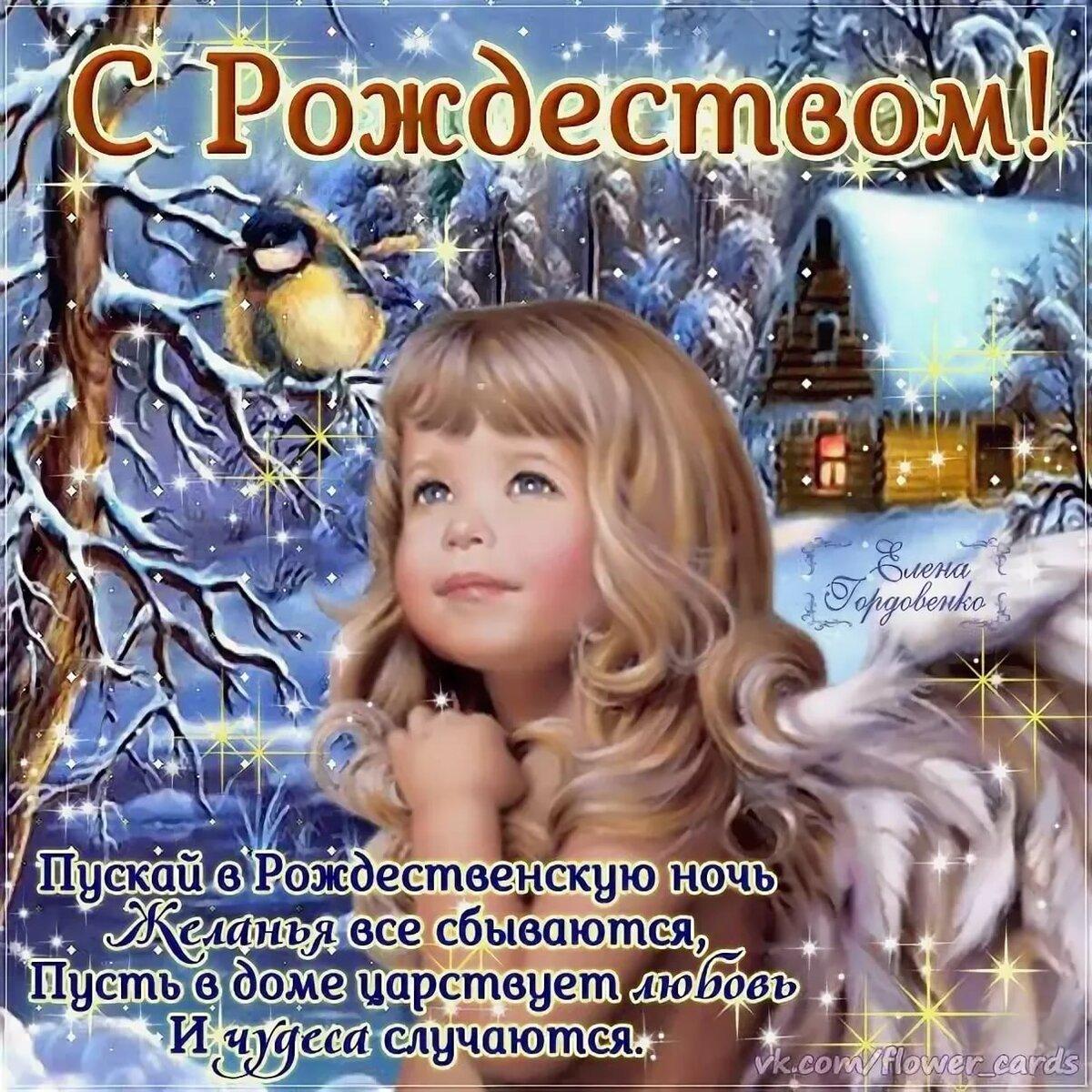 Фотоотчет о рождественских ярмарках