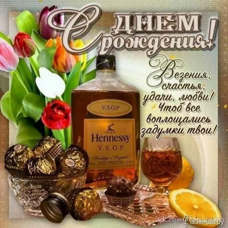 выбрали орловские поздравления с днем рождения витаминов ростки