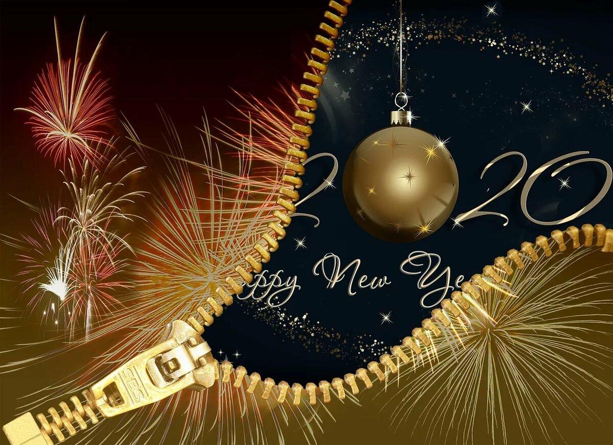 Пожелания 2020 Год - Бесплатное изображение на Pixabay