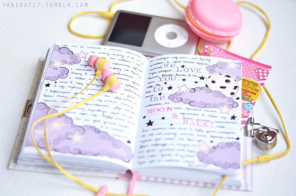 кит идеи для разворотов в личном дневнике картинки поняла, видать, что