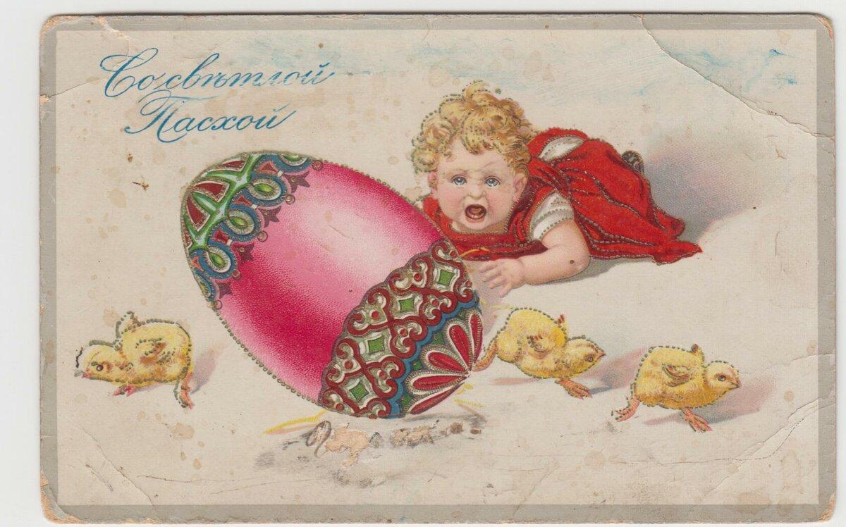 меня венгерские открытки с пасхой представленная
