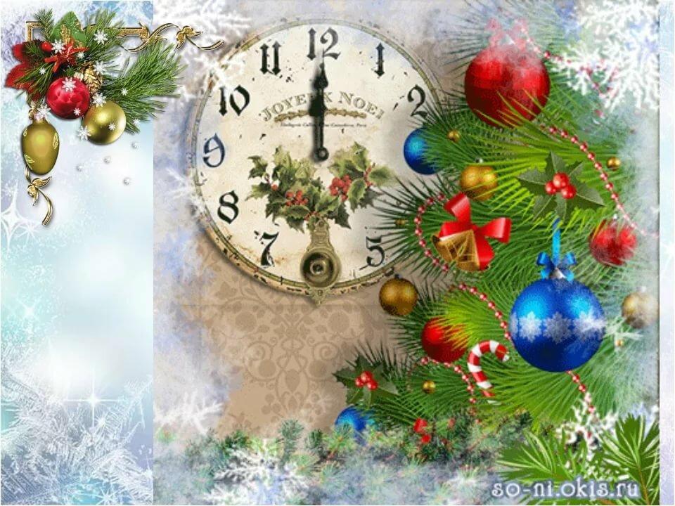 Новогодние картинки двигающиеся