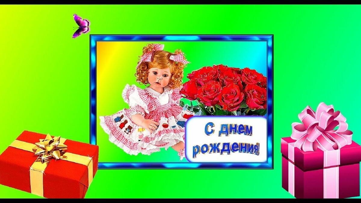 Поздравление девочке на 5 лет от бабушки и дедушки