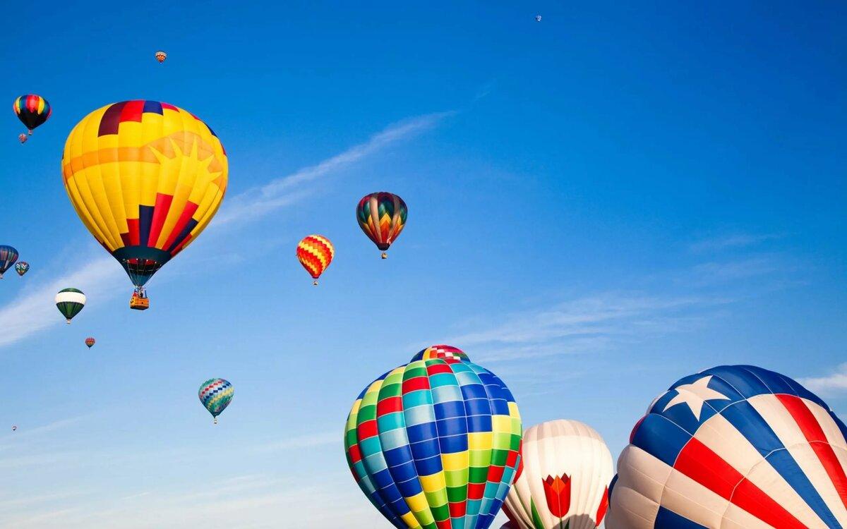 прошу фото обои на телефон воздушные шары сложились