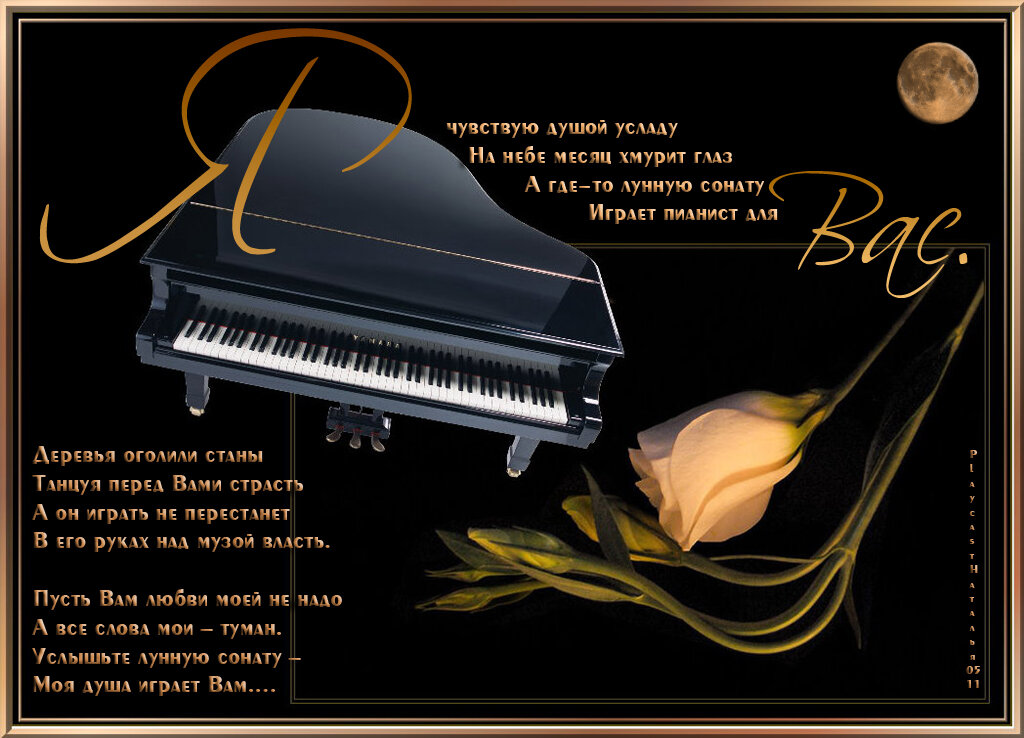 Поздравление с юбилеем певца в прозе