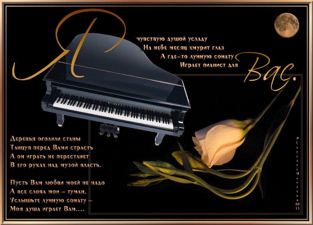 поздравление певице в стихах красивые спины