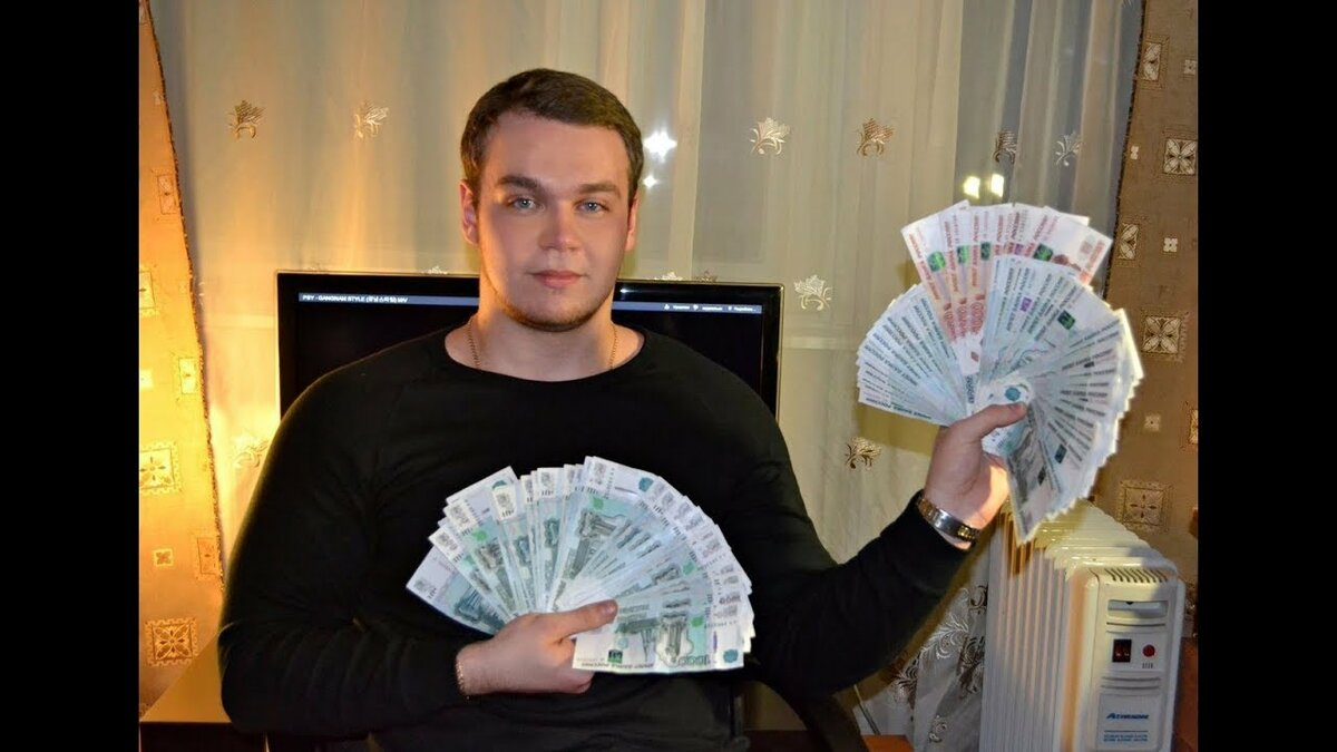 Таиландские деньги фото и курс к рублю иногда можно