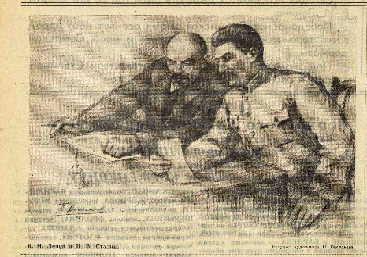 «Известия», 21 января 1945 года