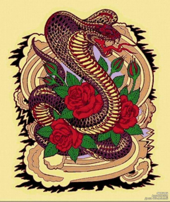 Змей с днем рождения картинки