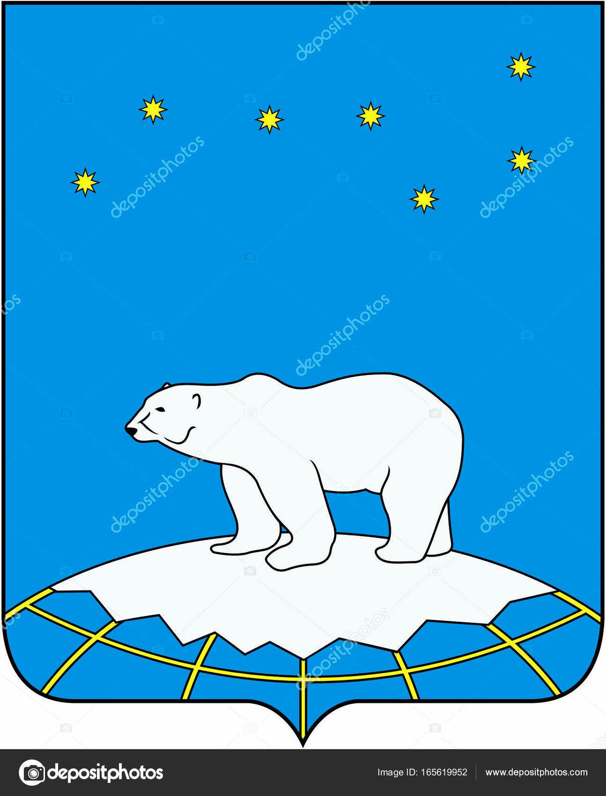 картинка появления большой медведицы