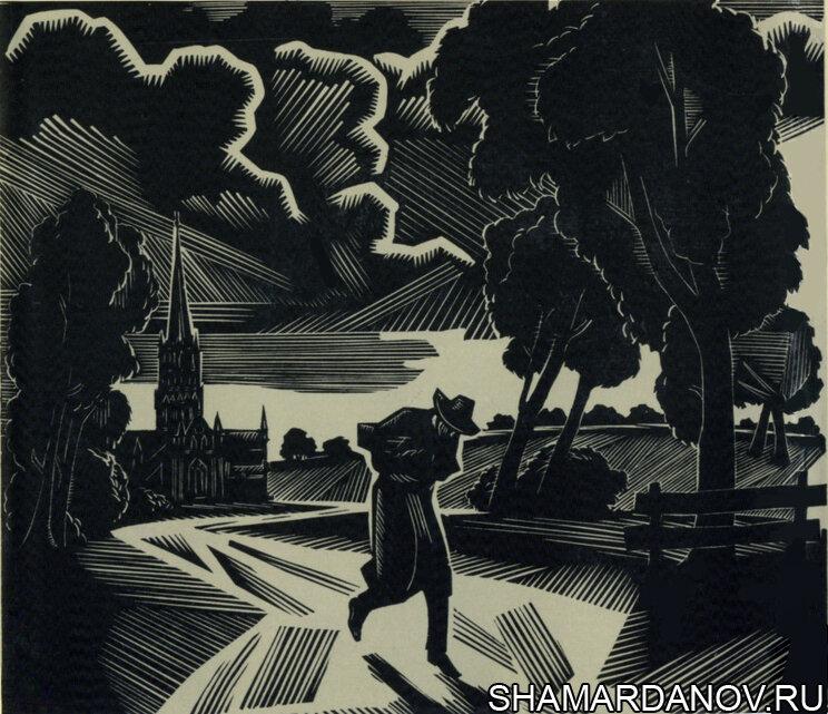Томас Гарди — Тэсс из рода д'Эрбервиллей. Джуд Незаметный (Библиотека всемирной литературы), скачать djvu, скачать fb2