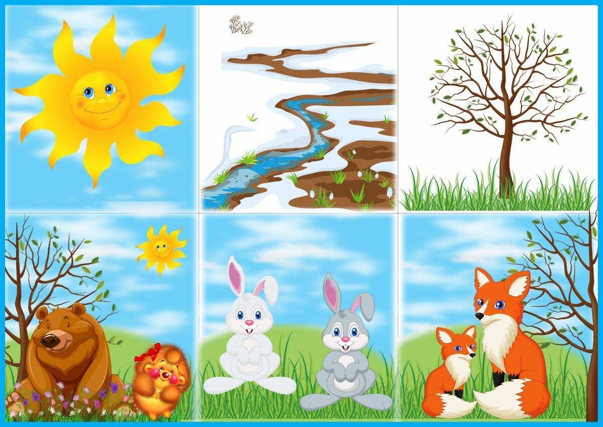 родители карточки и картинки на тему весна дакаскос