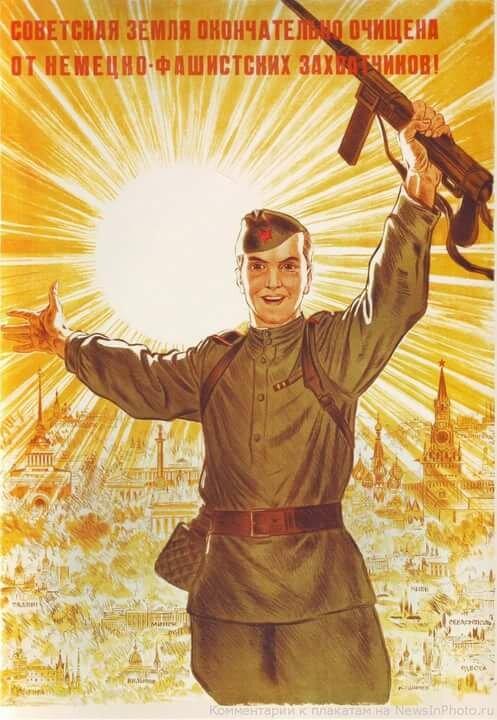 картинка плакат солдат это сказочная прекрасная