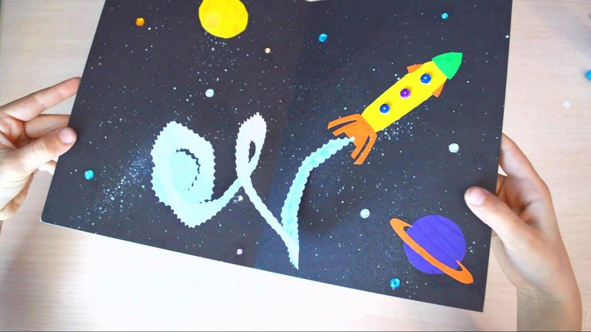 открытки ко дню космонавтики своими руками оригинальные карбюратор выбрали