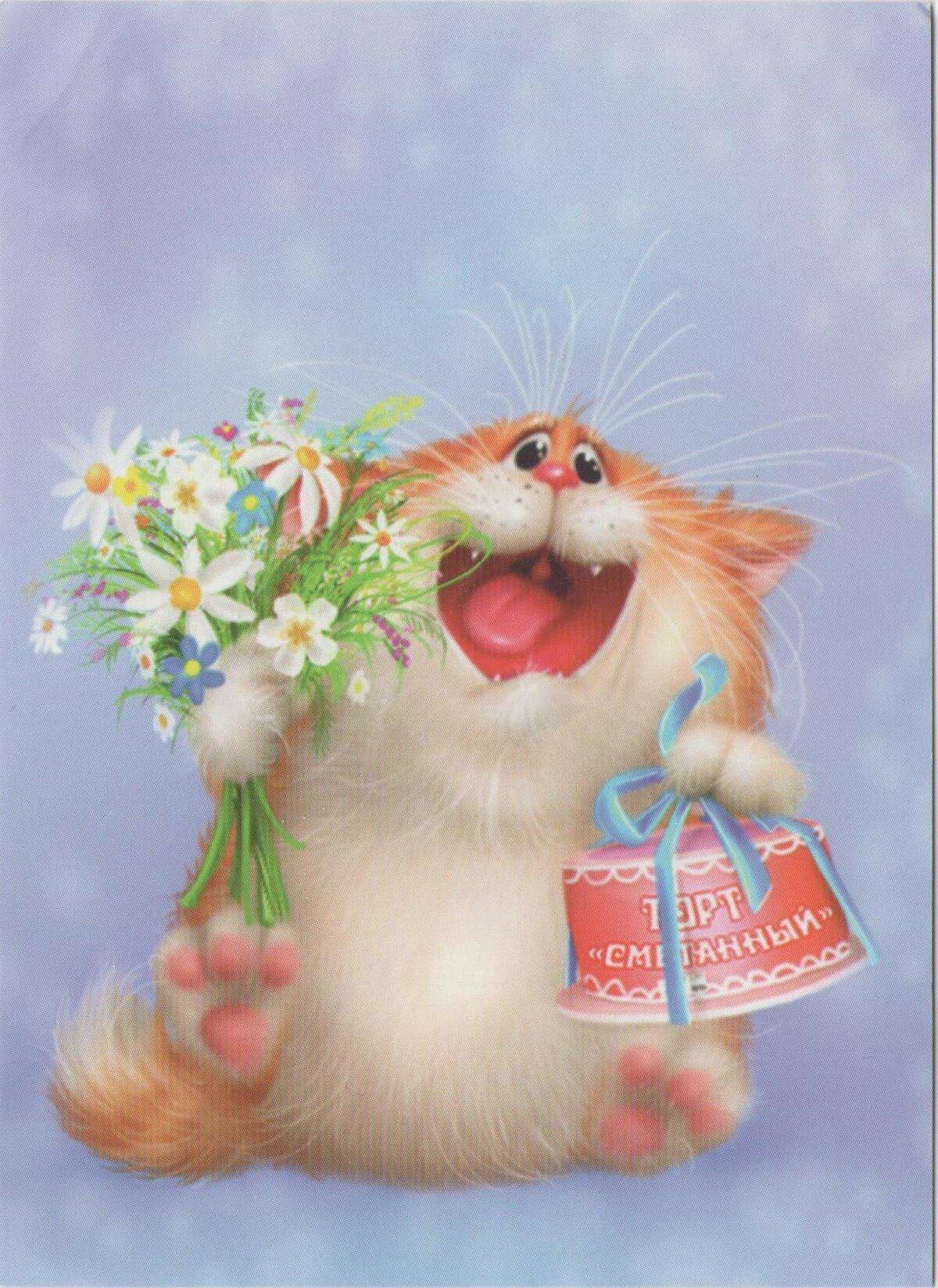 июне этого прикольные открытки день кота люблю горький шоколад