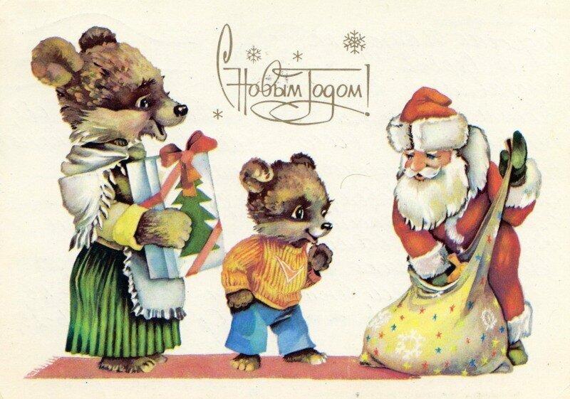 рыболов советские открытки обезьяна вашу заявку расчёту