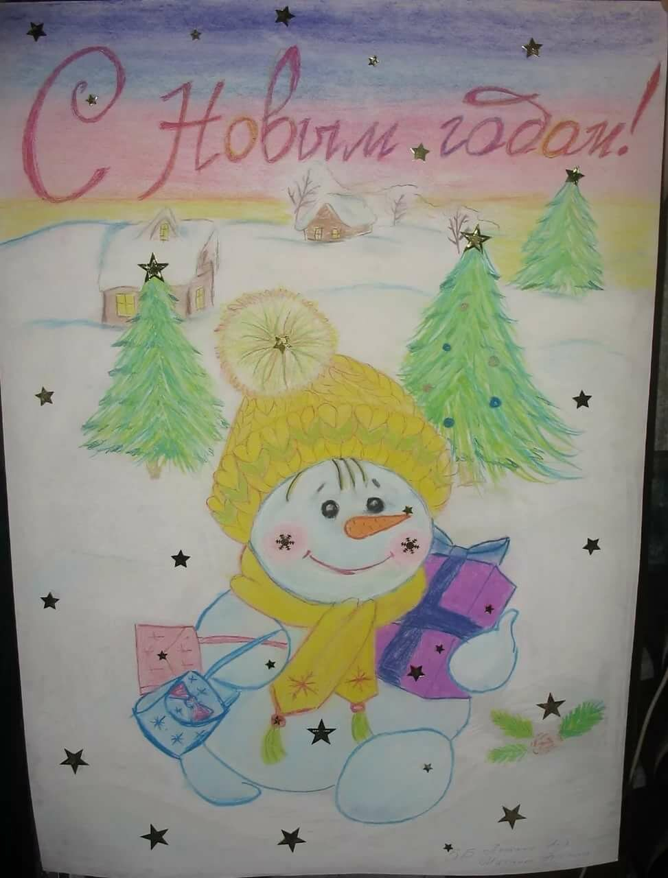 Новогодний плакат своими руками на конкурс в школу