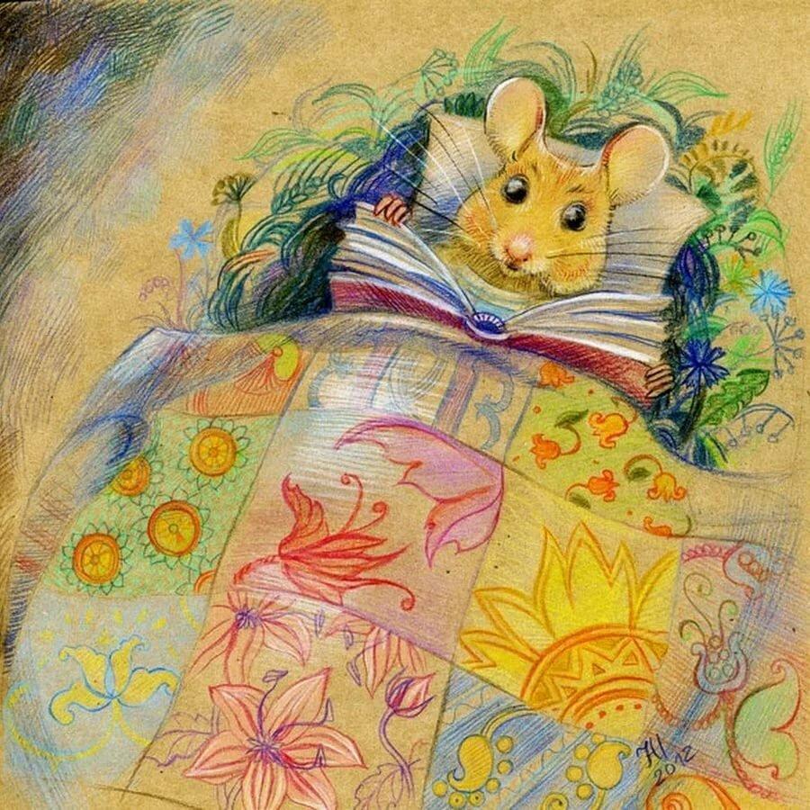 Картинка с мышонком спокойной ночи