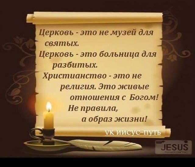Картинки притчи православные