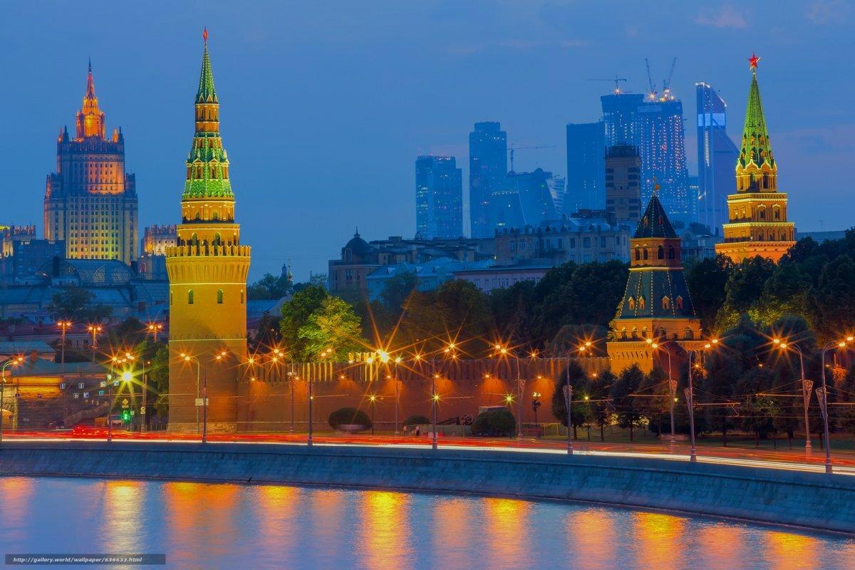 скручивания фото картинки кремля москвы россии гарнитур, хорошем состоянии